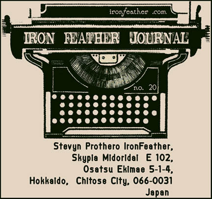 ironfeather journal #20