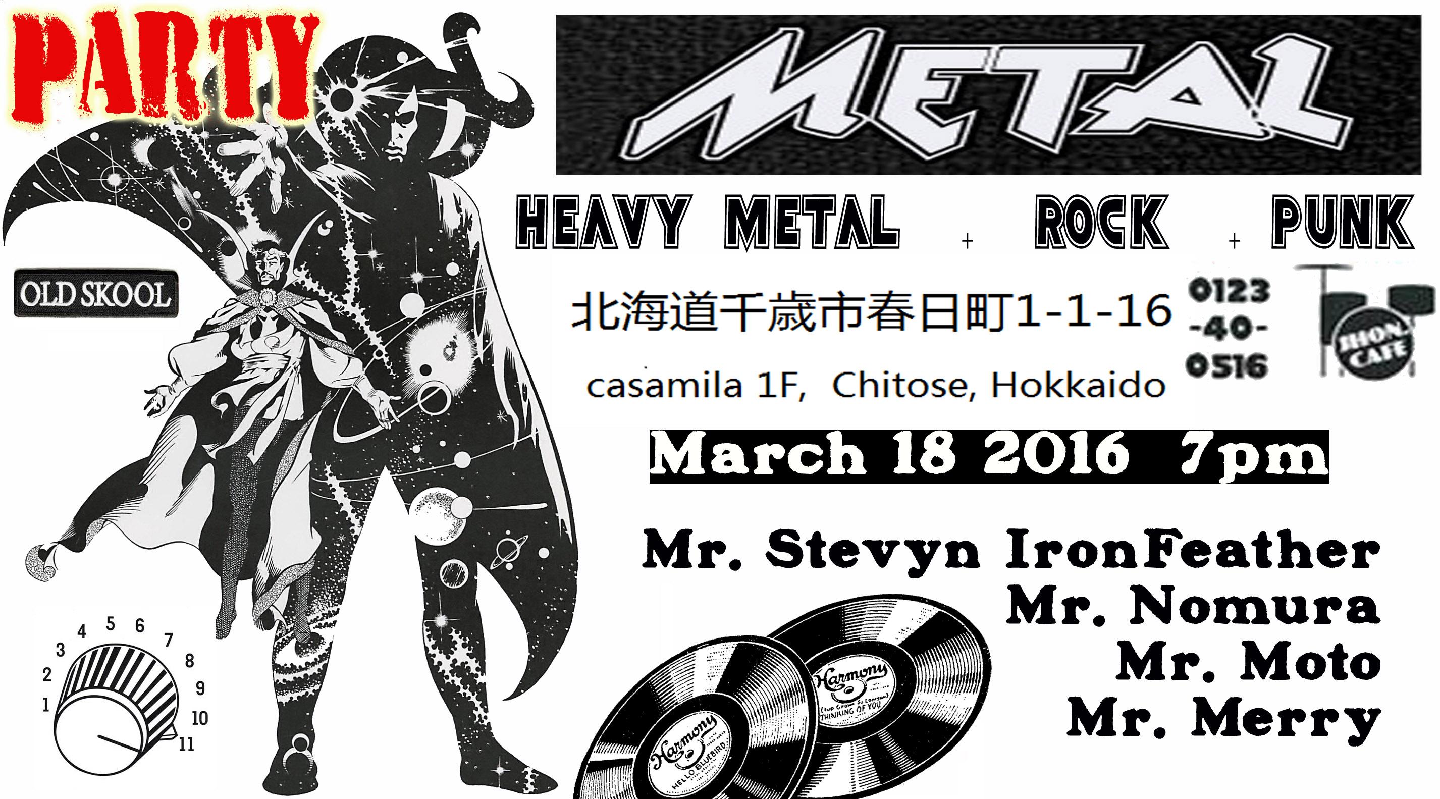 hokkaido metal party