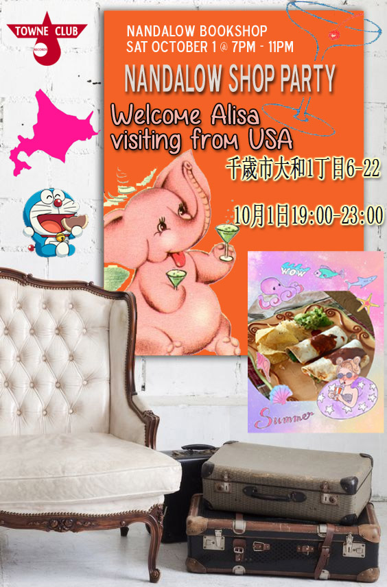 welcome alisa
