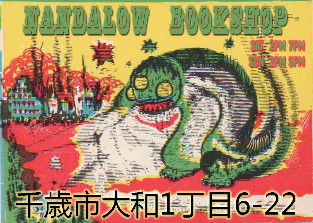 nandalow bookshop in chitose hokkaido